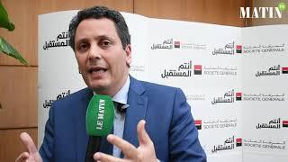 Société Générale Maroc entame une nouvelle phase de développement