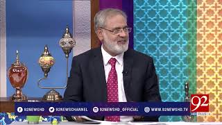 Subh E Noor - 27 December 2017 - 92NewsHDPlus