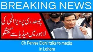 Ch Pervez Elahi talks to media in Lahore   15 August 2018   92NewsHD
