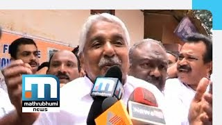 Ganesh Kumar Added Pages To Saritha's Letter: Oommen Chandy | Mathrubhumi News