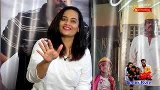 Actress Suja Varunee speech at #Aan Devathai #Teem Byte #Teem Interview