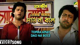 Download bengali full movie dona Video 3GP MP4 HD - WapZeek Viwap Com