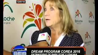 DEPORTES: DREAM PROGRAM COREA 2016