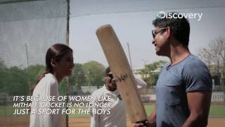 Story of Indian Women's Cricket Team Captain | Mithali Raj - #IndiaMyWay
