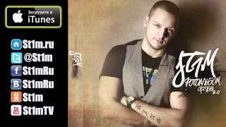 St1m - Horosho (feat. Liquit Walker)