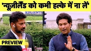 BIG EXCLUSIVE: Sachin Tendulkar On India vs NZ Match  | #CWC2019