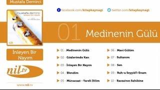 Mustafa Demirci - Sultanım