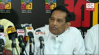 Rajitha Senaratne responds to questions regarding new ministerial post