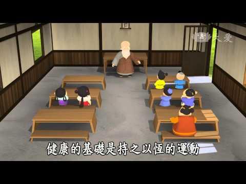 【唐朝小栗子】20140302 - 營養不良的胖胖 - YouTube