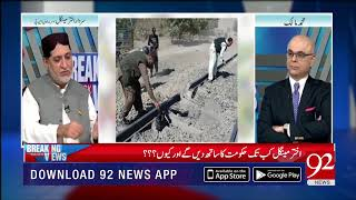 Which is the major issues of BNP-M party about Balochistan?: Muhammad Malick   20 Oct 2018