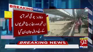 Okara: Citizens facing transportation problems due to over head bridge - 92NewsHDPlus