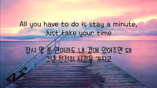 Zedd & Alessia Cara - Stay (한국어 자막/해석/번역)
