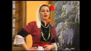 Дафина Кирилова- Юначе лудо и  младо