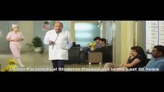 DPMI Delhi Paramedical and Management Institute, Paramedical, Mass Communication & Hotel Management
