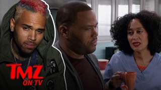 Chris Brown is Gonna Be On 'Blackish' | TMZ TV