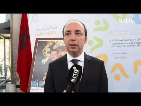 """Video : Le ministre de la Santé lance le """"plan 2025"""""""