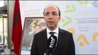 """Le ministre de la Santé lance le """"plan 2025"""""""