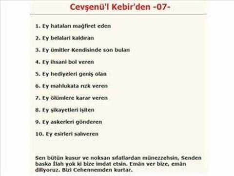 Turkce Cevsen Türkçe Cevşen 1-14