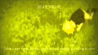 Naruto - Wind (Full Version) (Tiny Extended Version by DJ MagmaTooth) Lyrics on Screen HD