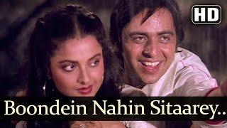 Saajan Ki Saheli - Boondein Nahin Sitare Tapke Hai - Mohd.Rafi - Vinod Mehra - Rekha width=