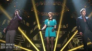 Baechigi(faet. Ailee) - Shower of tears, 배치기(feat. 에일리) - 눈물 샤워, Music Core 201