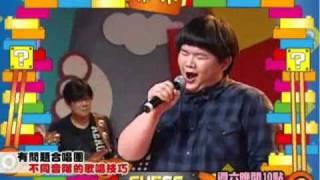 【你猜】4/02精采預告-美聲天籟 小胖pk黃靖倫