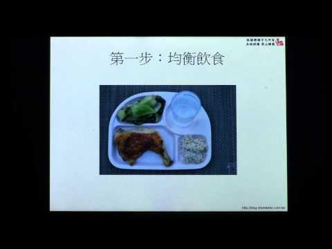 食食課課教室 第69集:成績與飲食的關係 - YouTube