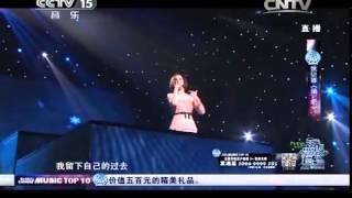 Bella Yao - Let It Go《随它吧》(POP)(Mandarin) Live@Global Chinese Music Awards 2014