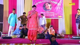 Sapna NEW Dance Haryanvi Dance sapna 2 सपना का सूपर पावर फूल डान्स