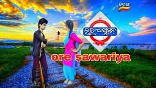 Ore sawariya video song by dillip kumar...