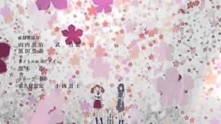 Secret Base~Kimi ga Kureta Mono - Cover 【Mizu】 AnoHana