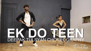 Ek Do Teen - Dance Video | Bollywood Dance Choreography | Baaghi 2 | Shreya Ghoshal | Deepak Tulsyan