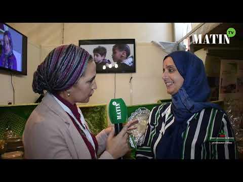 Video : Matin TV en direct du SIAM : L'association Al Rayane engagée en faveur de l'intégration économique des femmes