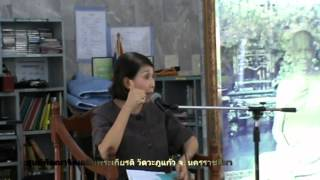 sasuk016:เคยว่าพ่อแม่จะได้รับผลกรรมหนักหรือเบา