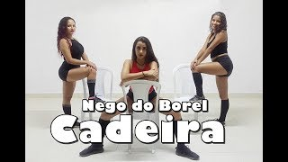 🔥  NEGO DO BOREL - CADEIRA | COREOGRAFIA CIA. LITORAL