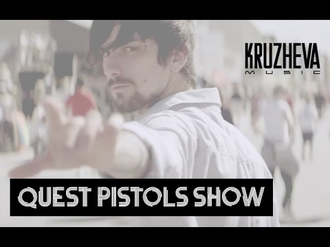 quest-pistols-kruzhevamusic
