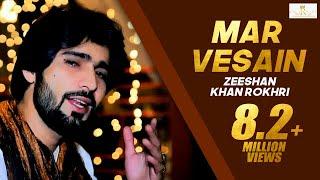 Mar Vesain Zeeshan Khan Rokhri Eid Album 2018 Latest Saraiki Song 2018 width=
