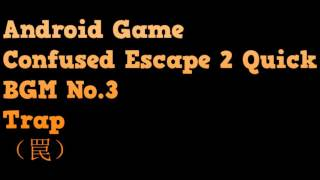 Confused Escape 2 Quick BGM Trap