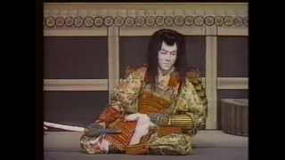 Kabuki Acting Techniques II: The Voice - Screener