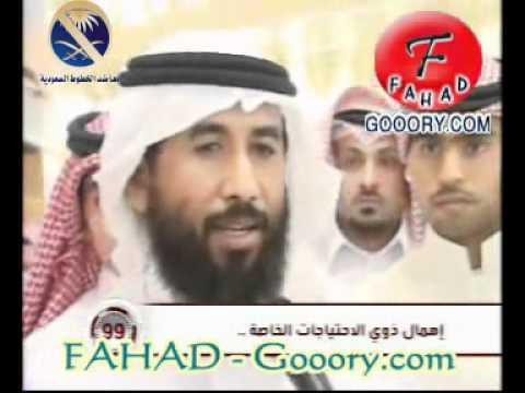 اهمال ذوي الاحتياجات الخاصه الخطوط السعودية.avi