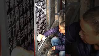 VMFA in China: Written in Stone