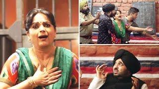 Funny Comedy Scene ● Missing Call ● Upasana Singh ● Bhagwant Maan ● Punjabi Movies 2016
