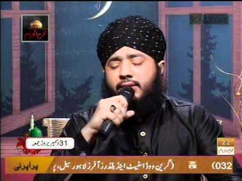 Hazoor meri tu sari bahar ap sy ha in QTV by Sagheer Ahmed Naqshbandi 2011