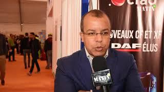 DAF : Des produits de qualité au service de l'agrobusiness
