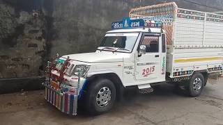 Mahindara Bolero pickup best modifid
