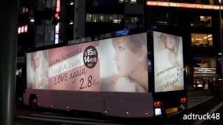 浜崎あゆみ 「LOVE again」 宣伝トラック@渋谷 2013/2/10