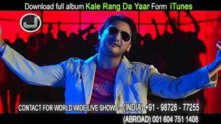 Mittraan di koi vi nahi  full song Kulwinder Billa
