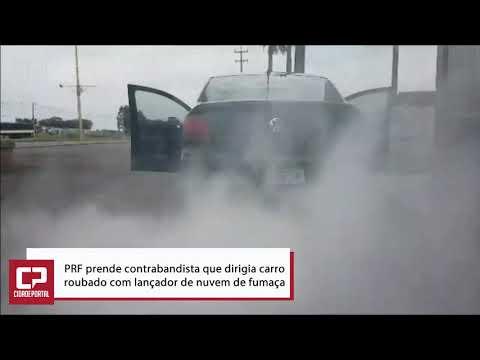PRF prende contrabandista que dirigia carro roubado com lançador de nuvem de fumaça - Cidade Portal