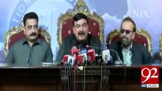 Won't accept caretaker PM not approved by Imran: Sheikh Rasheed - 21 March 2018 - 92NewsHDPlus