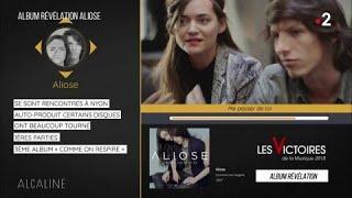 Alcaline, Les News du 30/01 - Album révélation Aliose